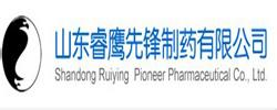 Shandong Ruiying Pioneer Pharmaceutical Co., LTD